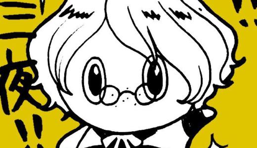 きょうのピケピケ.2