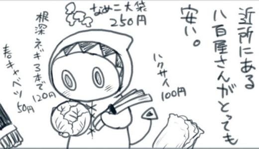 きょうのピケピケ.7