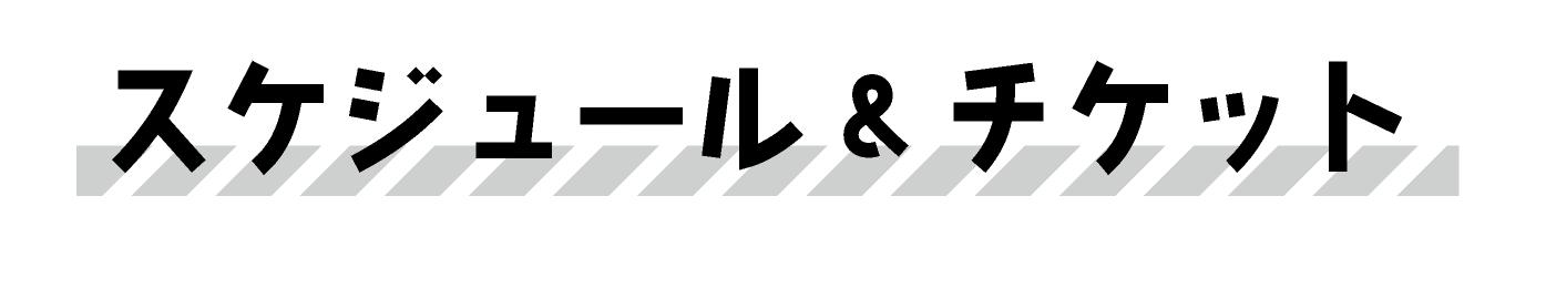 見出しのデザイン 下線(マーカー斜線)をひく
