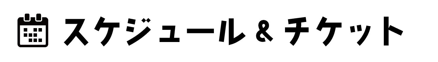 見出しのデザイン イラスト