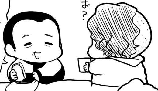 きょうのピケピケ.9