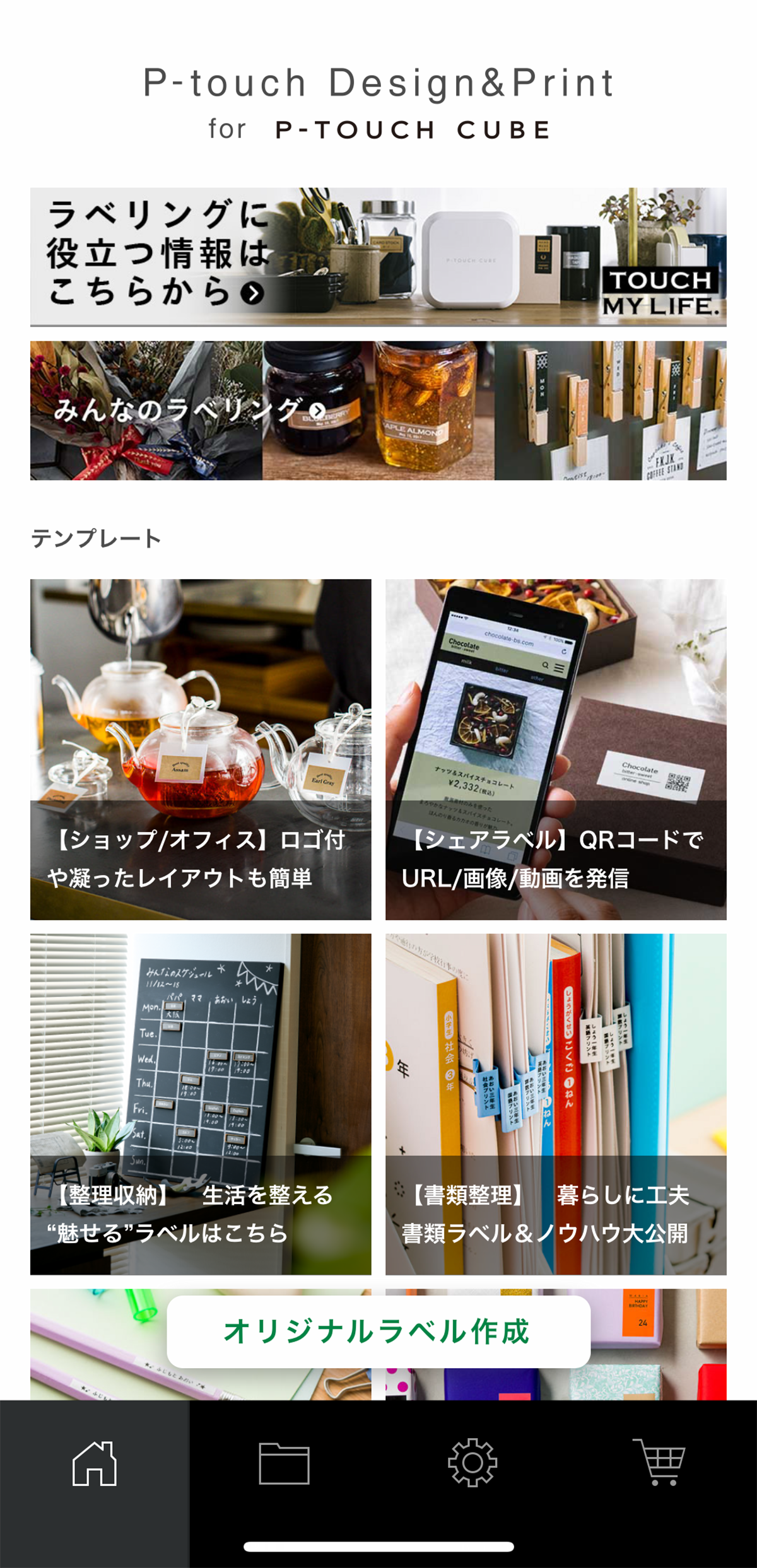 PT-Design&Print